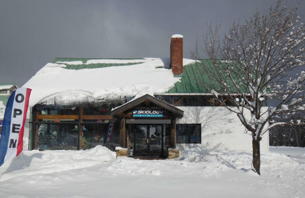 Skiology Ski and Sports shop in Killington Vermont